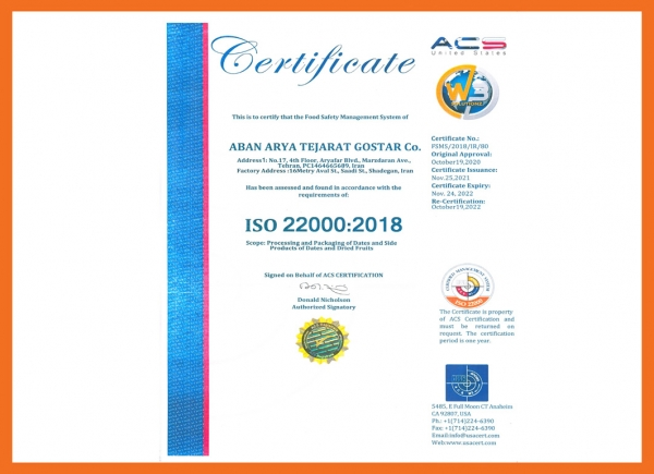 ISO22000: HAC/ME/2016/20886